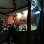 Kaneba - interior