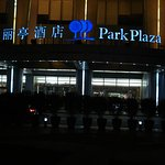 Photo of Park Plaza Beijing Science Park