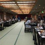 Foto de Kusatsu Skyland Hotel