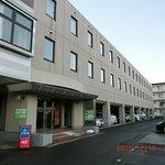 Photo of Hotel Tetora Hachinohe