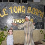 Photo of Le Tong Beach Hotel