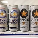 Sapporo beer is available in the vending machines