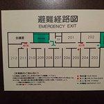 Foto de Hotel Yutaka Wing