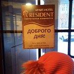 Photo of Resident Apart Hotel