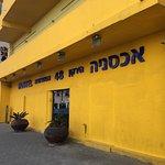 Photo of Hayarkon 48 Hostel