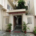 Foto de Hotel Aashiya Haveli