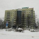 Photo of Hotel Sport