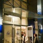 Atlantis Hotel Vienna Aussenansicht Eingang bei Nacht