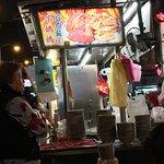 Photo of Ningxia Nightmarket