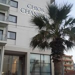 Photo of Chios Chandris Hotel