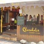 Photo of Chocoholic (Daan Street Shop)
