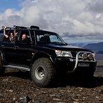 South Iceland highlands