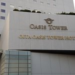 Photo of OITA OASIS TOWER HOTEL