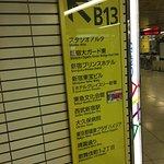 photo0.jpg