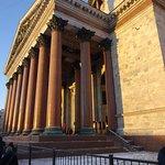 Фотография Государственный музей-памятник Исаакиевский собор