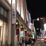 Photo of Isetan Department Store Shinjuku