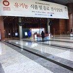 InterContinental Seoul COEX Foto