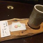 Photo of Jozankei Daiichi Hotel Suizantei
