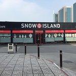 ภาพถ่ายของ Snow Island Coffee