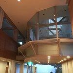 Photo of Kumo-no Ue-no Hotel