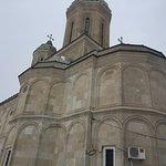 Manastirea Dealu Photo