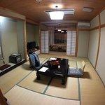 Photo of Hidagyu no Yado