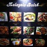 Malaysia Boleh照片