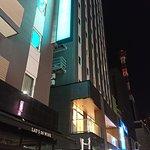 Sotetsu Fresa Inn Shimbashi Hibiyaguchi Foto
