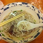 special pho