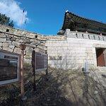 Geumjung Mt. fortress Foto