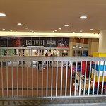 Gateway Theatre of Shopping Foto
