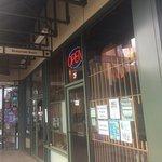 Photo of Kunio Restaurant