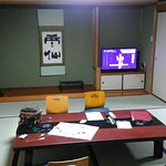 Photo de Fukiya