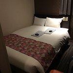 Ueno Touganeya Hotel Foto