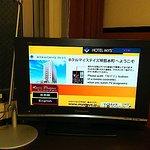 Photo of Hotel Mystays Sakaisuji-Honmachi