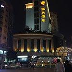 Photo of Huimei Hotel