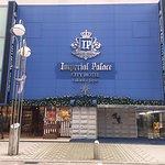 Photo of Imperial Palace City Hotel Fukuoka