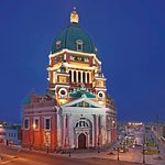 Lima, Peru Churches and Cathedrals of the World