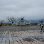 Tagawa City Coal-mining Memorial Park Foto