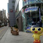 Photo de Hotel MyStays Asakusa