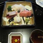 Photo of Kyoto Kitcho Hotel Granvia-branch