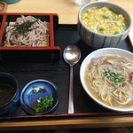 Photo de Kikuya