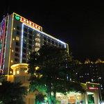 Photo of East Lake International Hotel