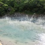 Beitou Thermal Valley(Hell Valley) Foto