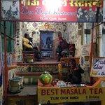 Krishnas chai shop!