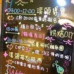 Shante Hotel Chitou Foto