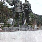 Jinggangshan Martyrs Cemetery Photo
