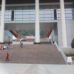 Jinggangshan Revolution Museum Photo