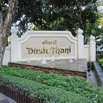 Photo of Dusit Thani Bangkok