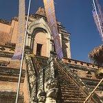 Photo of Wat Chedi Luang Varavihara